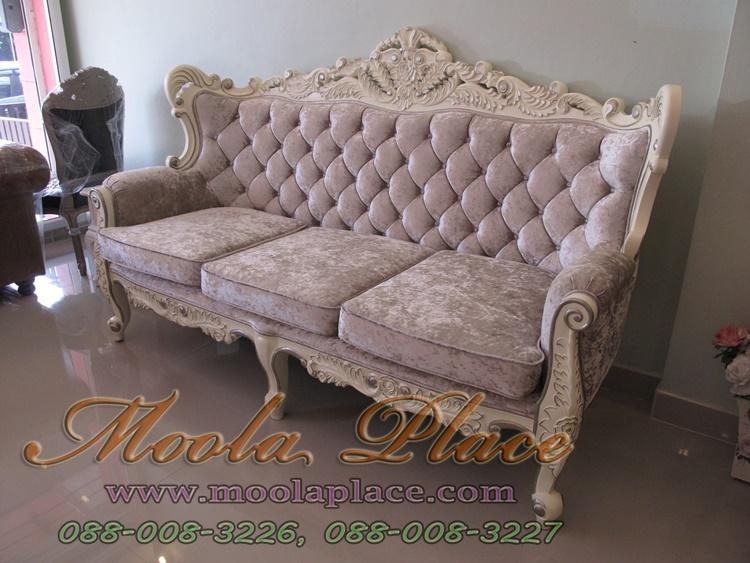 เก้าอี้โซฟาหลุยส์ไม้สัก