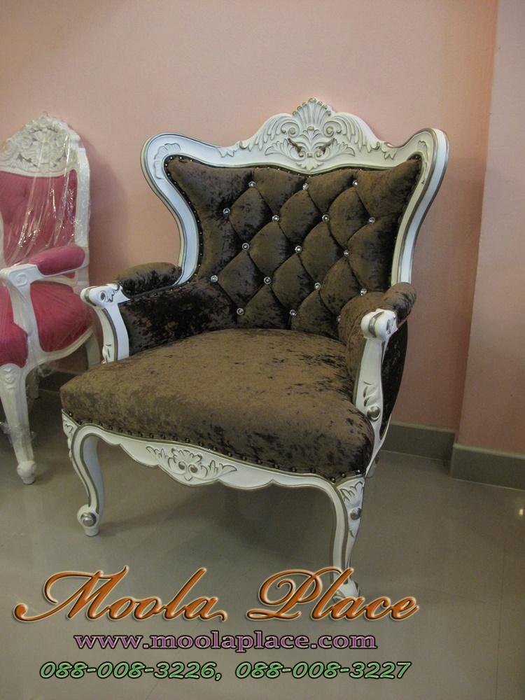 เก้าอี้หลุยส์  เก้าอี้ขาสิงห์หลุยส์  สีขาว วินเทจ เฟอร์นิเจอร์วินเทจ ราคาถูก