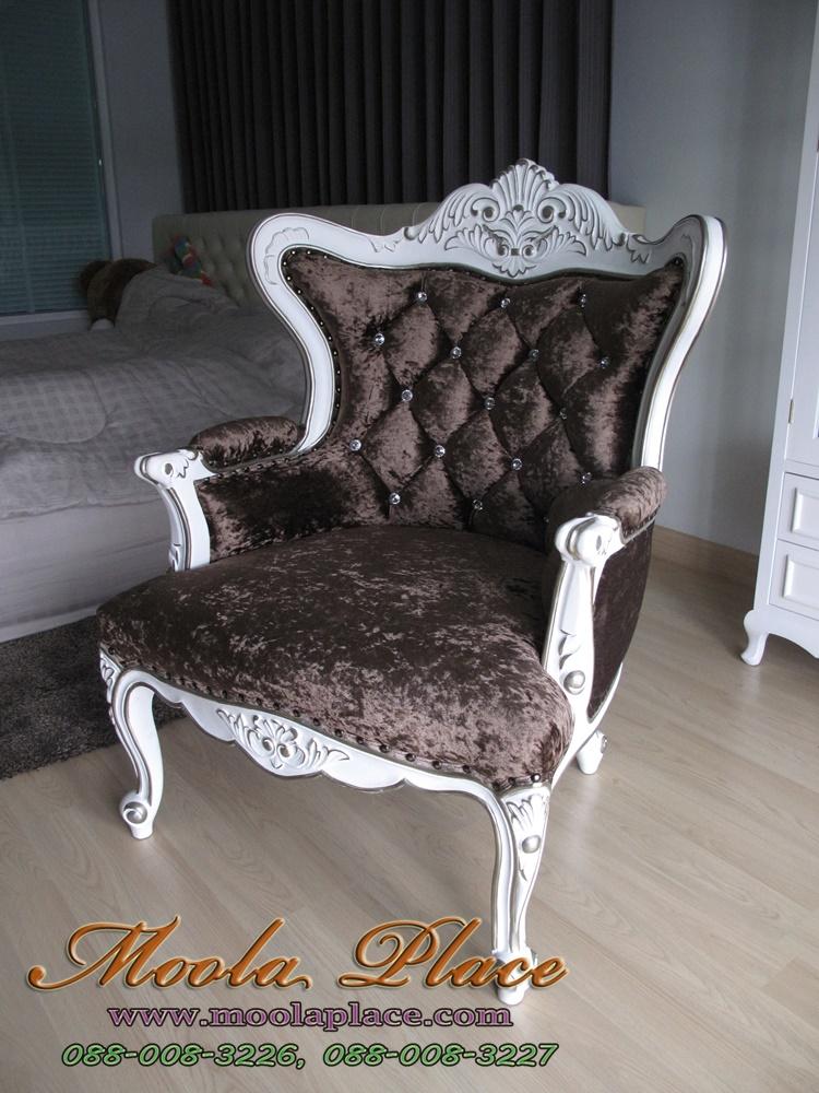 เก้าอี้สไตล์หลุยส์ เก้าอี้โซฟาหลุยส์, เก้าอี้หลุยส์