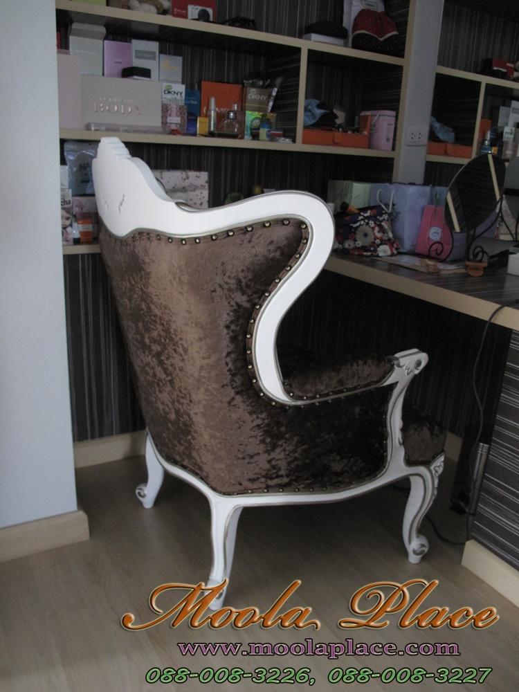 เก้าอี้โซฟาหลุยส์ ชุดโซฟาหลุยส์ ไม้สัก หรู