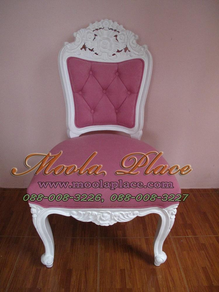 เก้าอี้สไตล์หลุยส์ เก้าอี้ขาสิงห์หลุยส์ ไม้สัก  แกะลายสวยงาม แบบไม่มีท้าวแขน