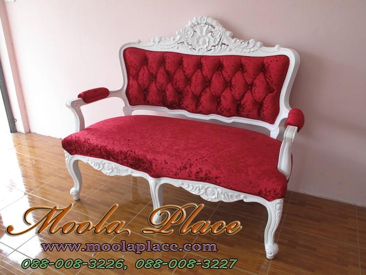 เก้าอี้หลุยส์  เเก้าอี้ขาสิงห์หลุยส์ 2 ที่นั่ง เก้าอี้หลุยส์ ไม้สัก 1 ที่นั่ง แกะลายสวยงาม บุผ้ากำมะหยี่
