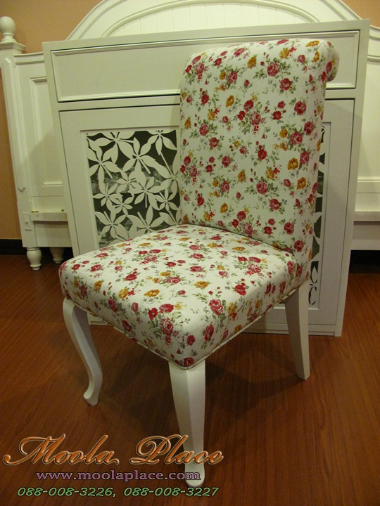 เก้าอี้หลุยส์  เก้าอี้ขาสิงห์หลุยส์  สีขาว วินเทจ