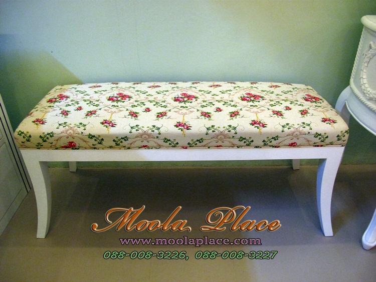 เก้าอี้ยาว/สตูลปลายเตียง  เก้าอี้ยาว/สตูลปลายเตียง