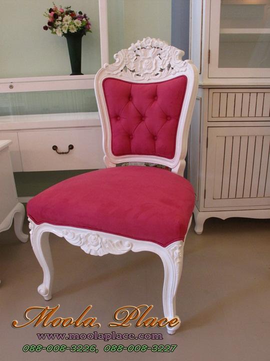 เฟอร์นิเจอร์หลุยส์ วินเทจ เก้าอี้ขาสิงห์หลุยส์ ไม้สัก  แกะลายสวยงาม แบบไม่มีท้าวแขน