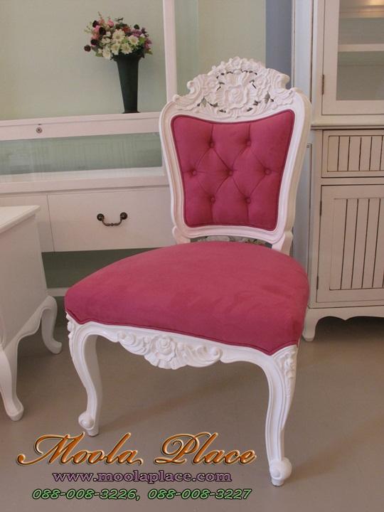 เก้าอี้หลุยส์  เก้าอี้ขาสิงห์หลุยส์  สีขาว วินเทจ  เก้าอี้ขาสิงห์หลุยส์ ไม้สัก  แกะลายสวยงาม แบบไม่มีท้าวแขน