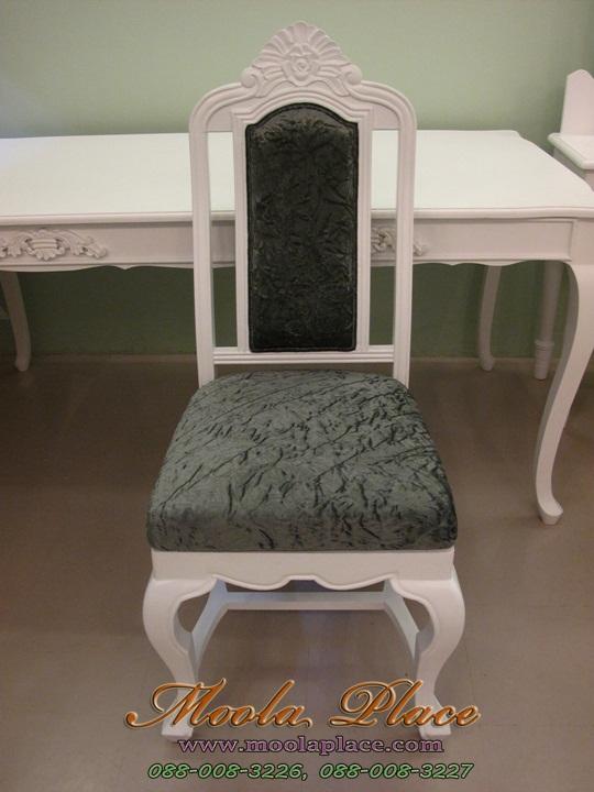 เก้าอี้อาหาร วินเทจ หาซื้อเฟอร์นิเจอร์วินเทจแต่งบ้าน