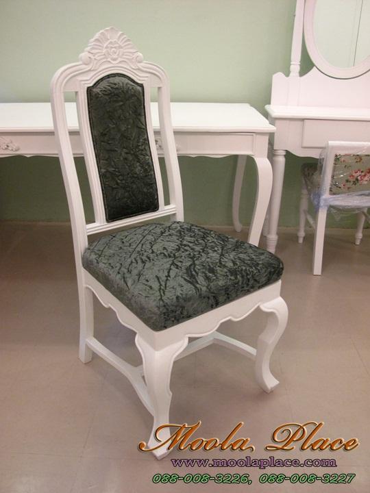 อยากหาร้านทำเฟอร์นิเจอร์วินรเทจ เก้าอี้สไตล์หลุยส์ เก้าอี้ขาสิงห์หลุยส์ ไม้สัก  แกะลายสวยงาม แบบไม่มีท้าวแขน