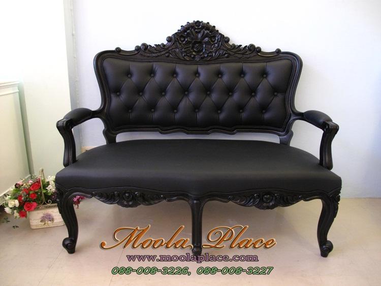เก้าอี้สไตล์หลุยส์ เก้าอี้ขาสิงห์หลุยส์ ไม้สัก 2 ที่นั่ง