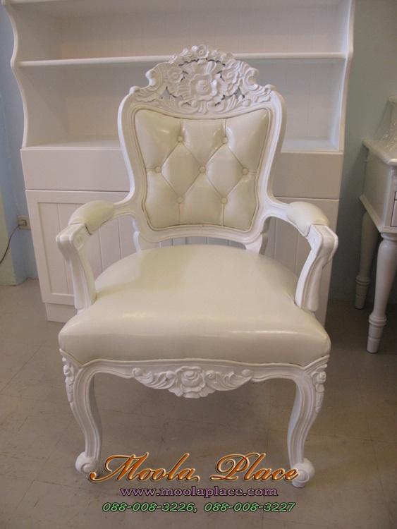 เก้าอี้หลุยส์  เก้าอี้ขาสิงห์หลุยส์  สีขาว วินเทจ รับทำเฟอร์นิเจอร์วินเทจ โซฟา เฟอร์นิเจอร์สีขาวแนวเจ้าหญิง เฟอร์นิเจอร์ไม้ตามแบบลูกค้า