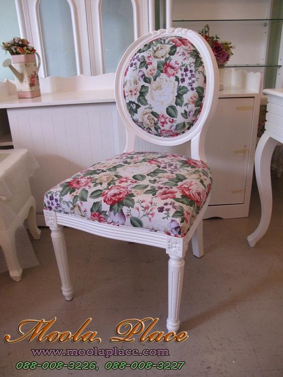 เก้าอี้วินเทจทรงหลังไข่ หุ้มผ้าวินเทจลายดอก จำหน่ายและรับทำเฟอร์นิเจอร์ไม้สีขาวสไตล์วินเทจ