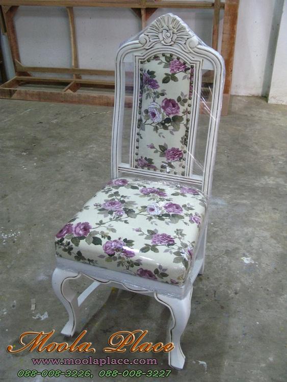 เก้าอี้ขาสิงห์แกะสลักลาย ไม้สัก บุผ้าลายดอก ทำสีสไตล์วินเทจให้ดูเก่าเก้าอี้ขาสิงห์หลุยส์ ไม้สัก  แกะลายสวยงาม แบบไม่มีท้าวแขน