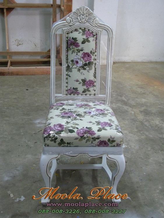 เก้าอี้ขาสิงห์แกะสลักลาย ไม้สัก สไตล์วินเทจเก้าอี้หลุยส์