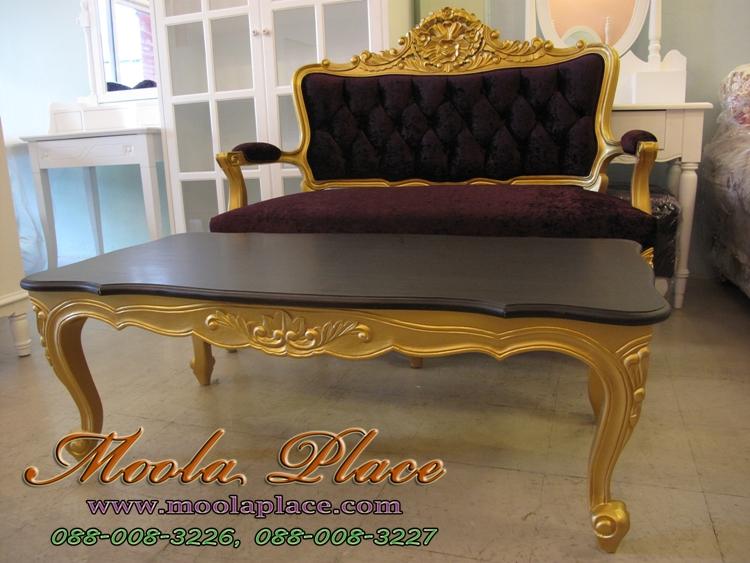 โต๊ะกลางสไตล์วินเทจหลุยส์ แกะลายสวยงาม ทำสีพ่นทอง Top สีโอ็คเข้ม ขนาด กว้าง 120 ลึก 60 สูง 43 ซม. สามารถทำสีได้ตามลูกค้าต้องการ