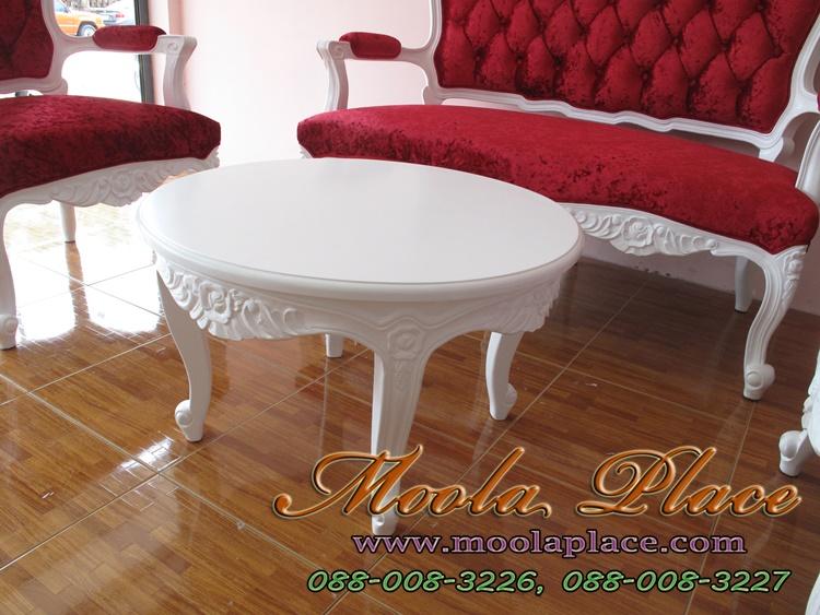 โซฟาหลุยส์รับแขก โต๊ะกลางหลุยส์หลุยส์รับแขกทรงวงกลม ไม้ยางพารา แกะลายสวยงาม สีพ่นขาว ขนาด เส้นผ่าศูนย์กลาง 60 ซม. สูง 43 ซม.