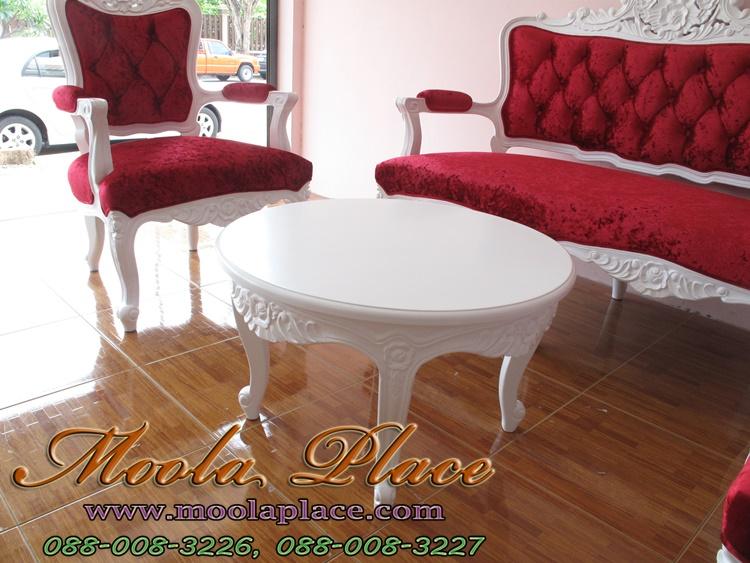 โต๊ะกลางหลุยส์หลุยส์รับแขกทรงวงกลม ไม้ยางพารา แกะลายสวยงาม สีพ่นขาว ขนาด เส้นผ่าศูนย์กลาง 60 ซม. สูง 43 ซม.
