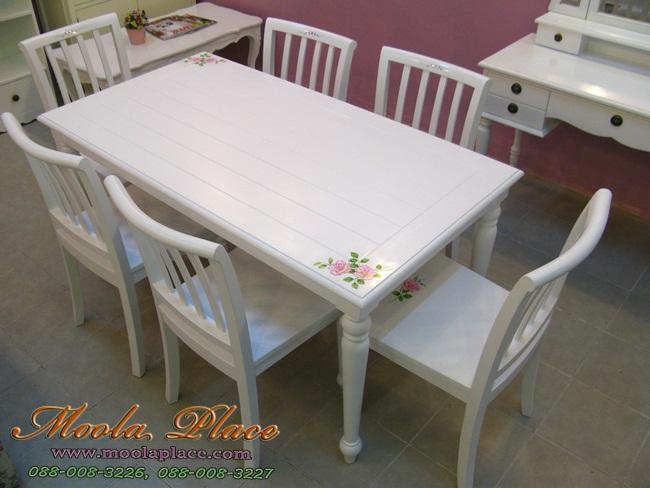 โต๊ะรับประทานอาหารวินเทจ