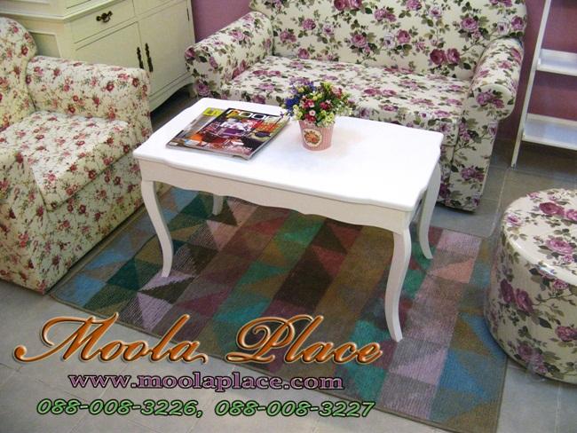 โต๊ะกลางชุดรับแขก สีขาว วินเทจ