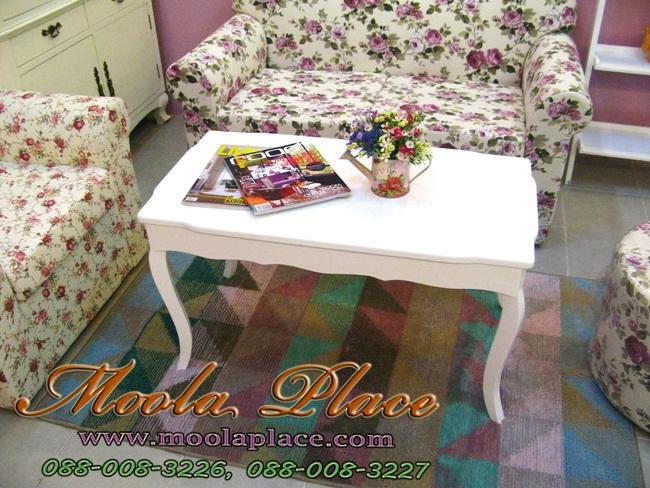 โต๊ะกลางชุดรับแขก