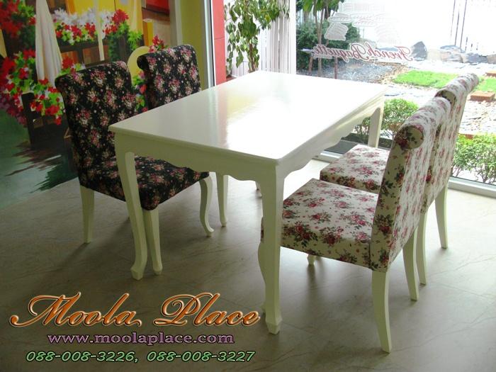 โต๊ะรับประทานอาหาร ขาสิงห์ สีขาวสไตล์วินเทจ ขนาด 120 x 80 x 75 ซม.