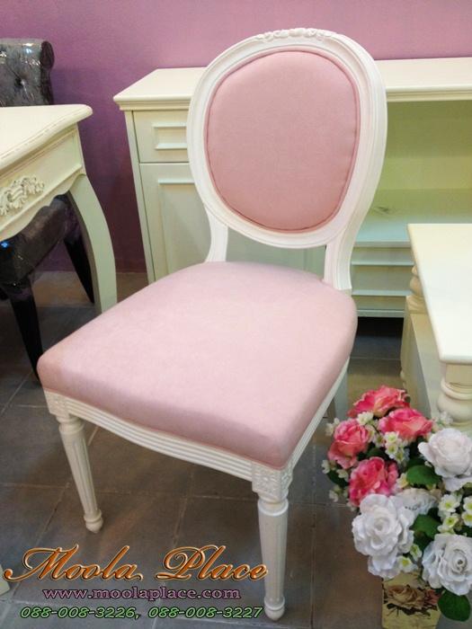 เก้าอี้ทรงหลังไข่ แกะลายกุหลาบ สไตล์วินเทจ หุ้มกำมะหยี่ มีหลายเฉดสีให้เลือก