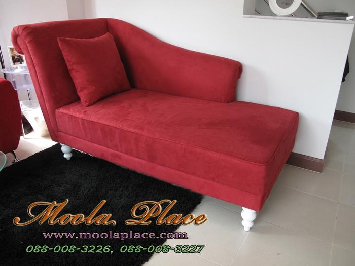 โซฟาเบด Day bed Sofa