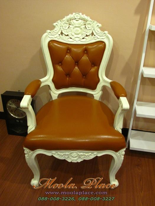 เฟอร์นิเจอร์วินเทจ เก้าอี้วินเทจ สีขาว