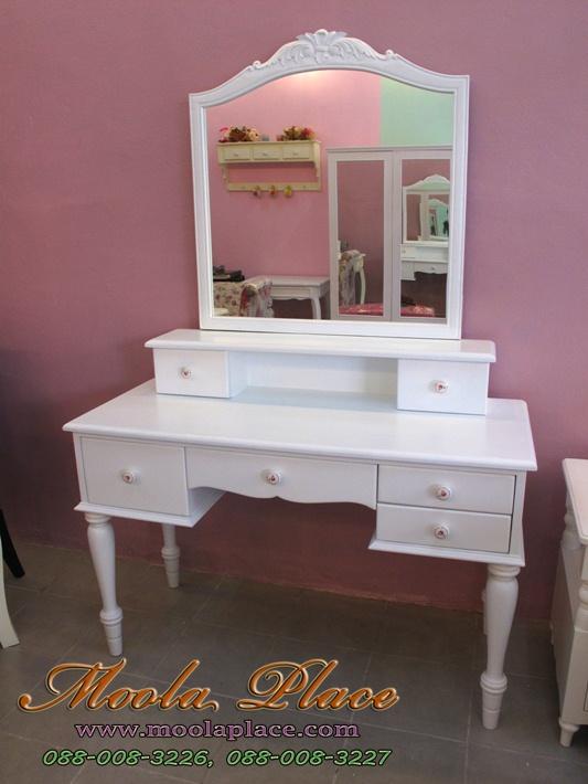 โต๊เครื่องแป้ง สีขาว วินเทจ