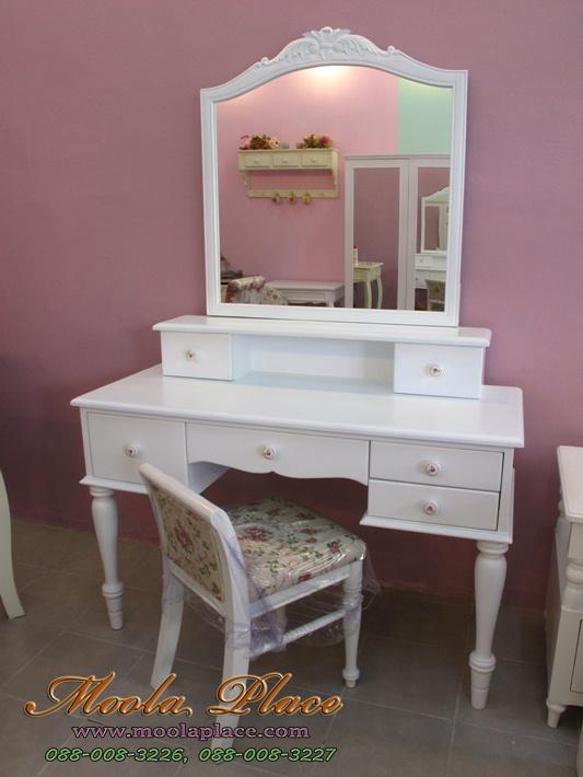 โต๊เครื่องแป้งเจ้าหญิง สีขาว