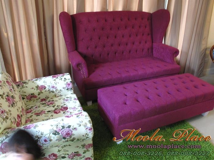 โซฟา Wing Chair โซฟาวินเทจ