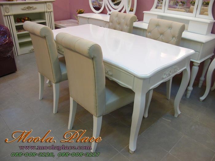 โต๊ะรับประทานอาหาร, โต๊ะวินเทจ, โต๊ะทานข้าวสีขาว, โต๊ะทานข้าว เฟอร์นิเจอร์วินเทจ