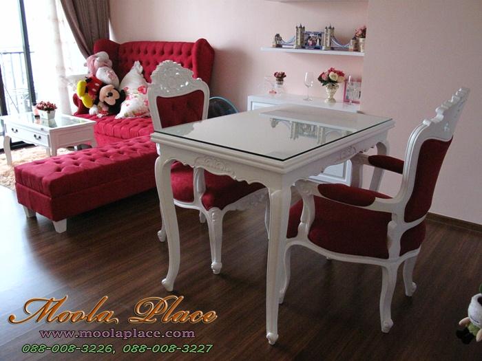 โต๊ะรับประทานขาสิงห์ แกะลายสไตล์หลุยส์วินเทจ แกะลายสไตล์หลุยส์  วินเทจ