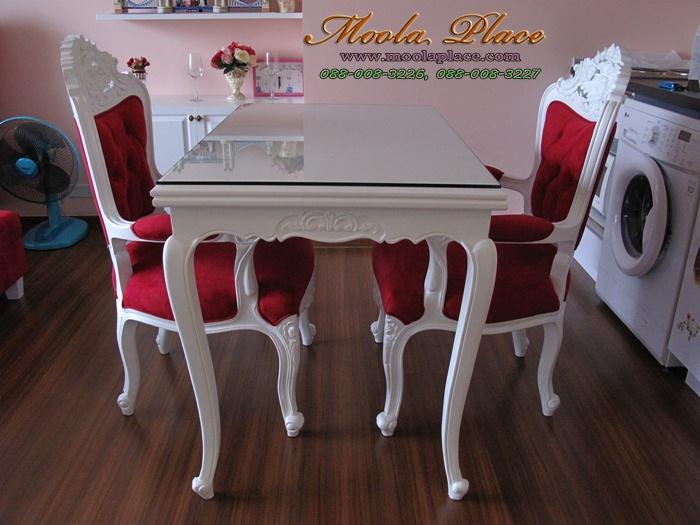 โต๊ะรับประทานขาสิงห์ แกะลายสไตล์หลุยส์วินเทจ หลุยส์ วินเทจ