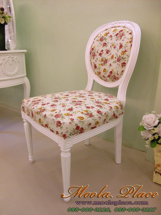 เก้าอี้หลังไข่ วินเทจ