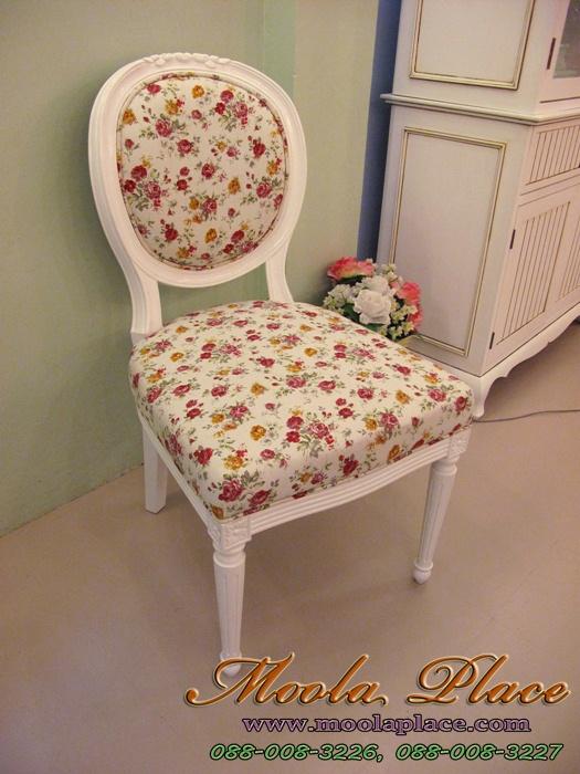 เก้าอี้วินเทจทรงหลังไข่ หุ้มผ้าวินเทจลายดอก