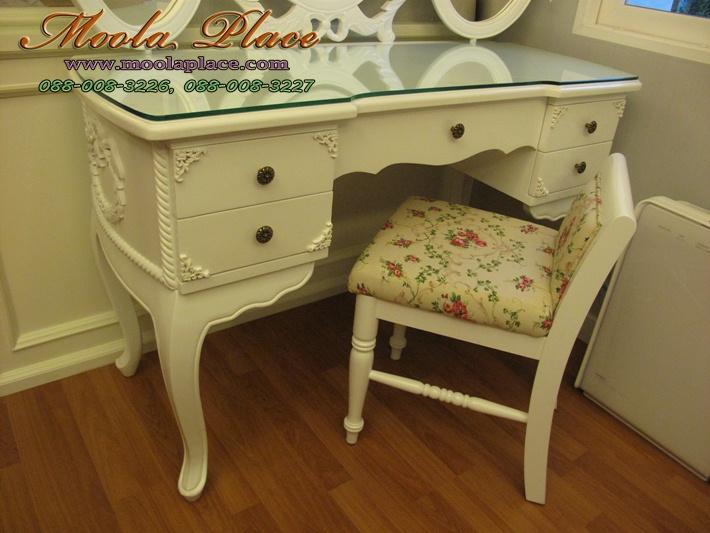 โต๊ะเครื่องแป้งสีขาว,โต๊ะเครื่องแป้งเจ้าหญิง