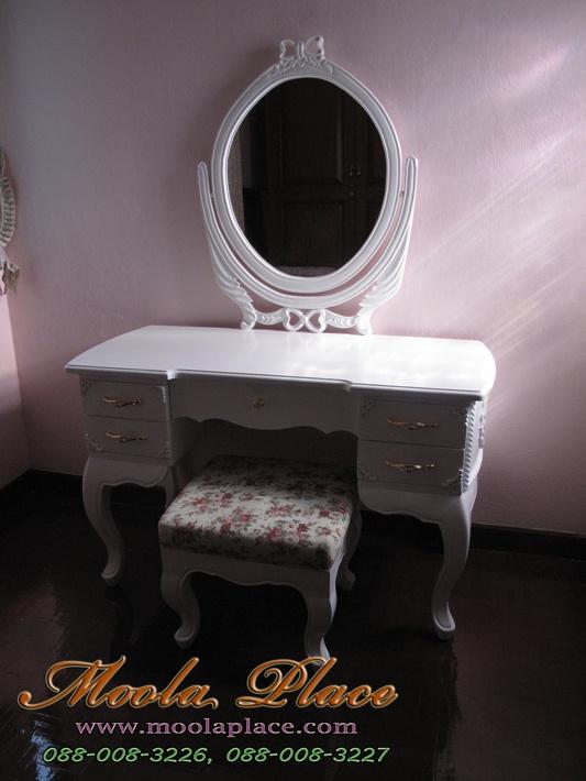 โต๊ะเครื่องแป้งสไตล์วินเทจ ด้านข้างโต๊ะแกะลาย พร้อมสตูลขาสิงห์