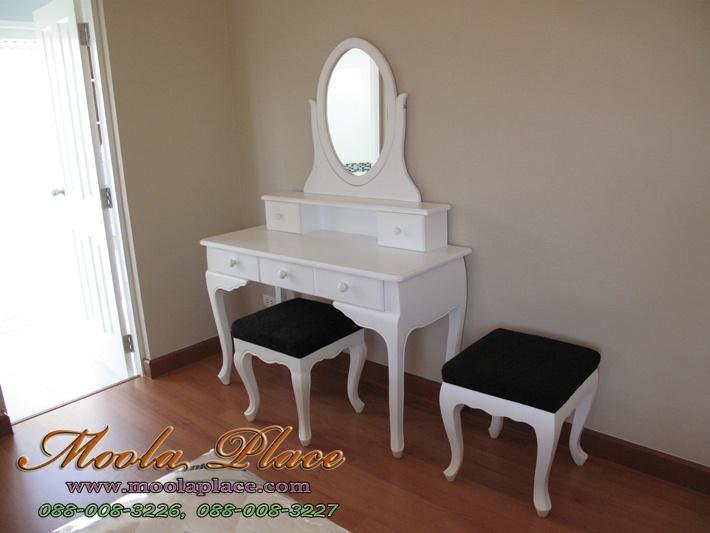 เฟอร์นิเจอร์สไตล์วินเทจ โต๊ะเครื่องแป้ง สไตล์วินเทจ ขนาด 120 ซม.