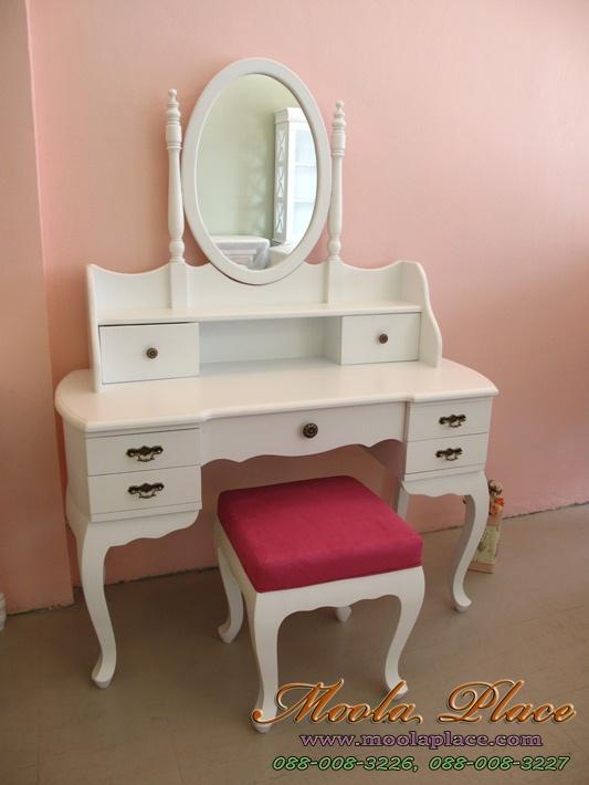โต๊ะเครื่องแป้งสีขาว, เฟอร์นิเจอร์วินเทจ, เฟอร์นิเจอร์, เฟอร์นิเจอร์สีขาว,โต๊ะเครื่องแป้งเจ้าหญิ