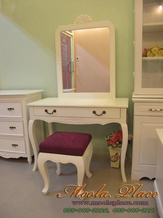 เฟอร์นิเจอร์วินเทจ โต๊ะเครื่องแจ้งเจ้าหญิงสีขาว วินเทจ