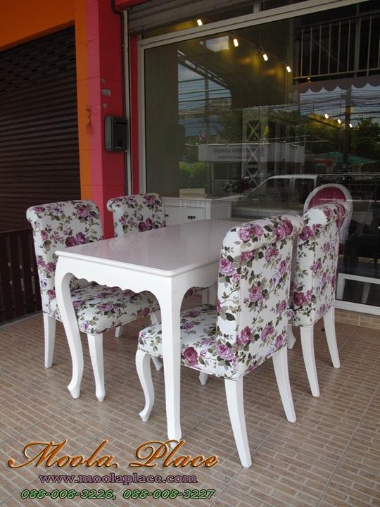 เฟอร์นิเจอร์วินเทจ โต๊ะทานข้าวสีขาววินเทจ