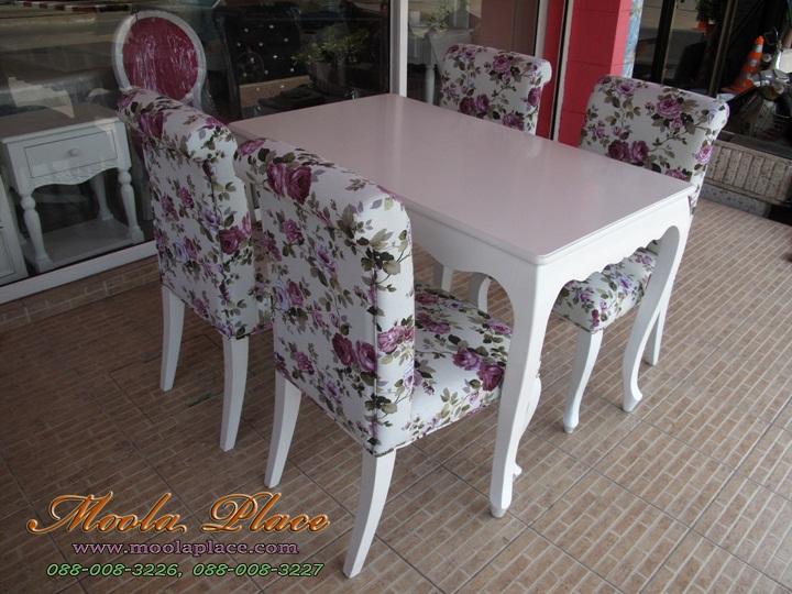 โต๊ะรับประทานอาหาร ขาสิงห์ สีขาวสไตล์วินเทจ