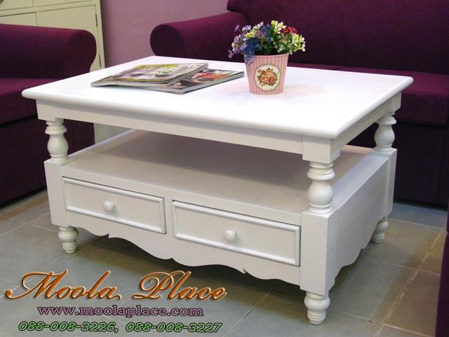 โต๊ะกลาง สีขาว วินเทจ