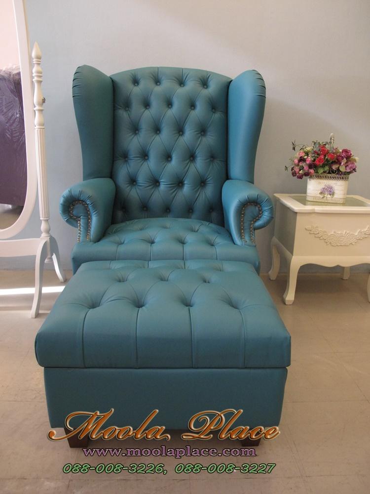 โซฟา Wing Chair สไตล์วินเทจ โซฟา Wing Chair ขาสิงห์ สไตล์วินเทจ บุผ้ากำมะหยี่ พร้อมที่วางเท้า  โซฟา Wing Chair สไตล์วินเทจ  โซฟา Wing Chair สไตล์วินเทจ โซฟาวินเทจ  โซฟา อาร์มแชร์ เจ้าหญิง โซฟาหรู