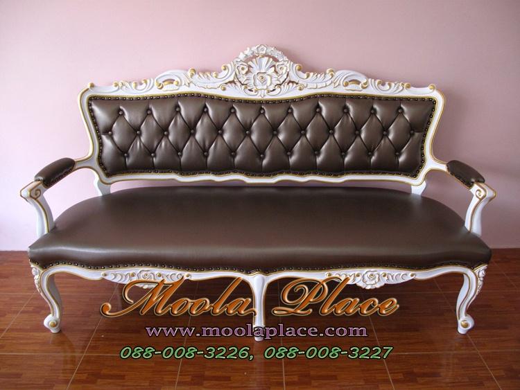 โซฟารับแขกสไตล์หลุยส์ เก้าอี้โซฟาหลุยส์ ไม้สัก 3 ที่นั่ง ทำสีขาวเหลือบสีทอง บุหนัง PU อย่างดี