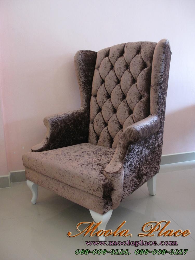 โซฟา Wing Chair สไตล์วินเทจ โซฟาวินเทจ