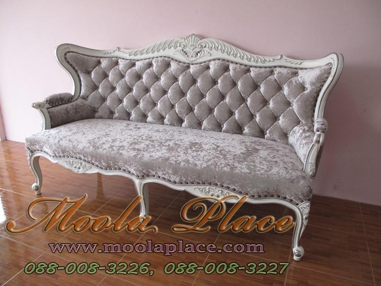 เก้าอี้โซฟาหลุยส์ 3 ที่นั่ง ชุดโซฟาหลุยส์โอบแคททรียา