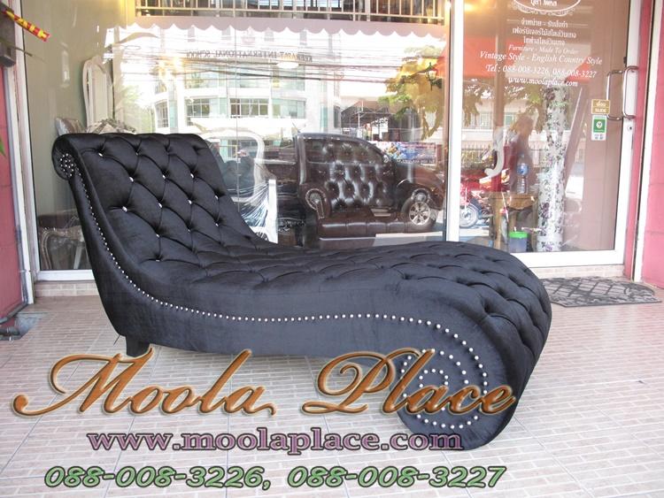 โซฟา Bed (Daybed) Sofabed