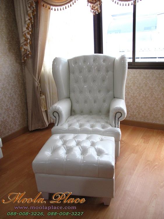 โซฟา Wing Chair สไตล์วินเทจ