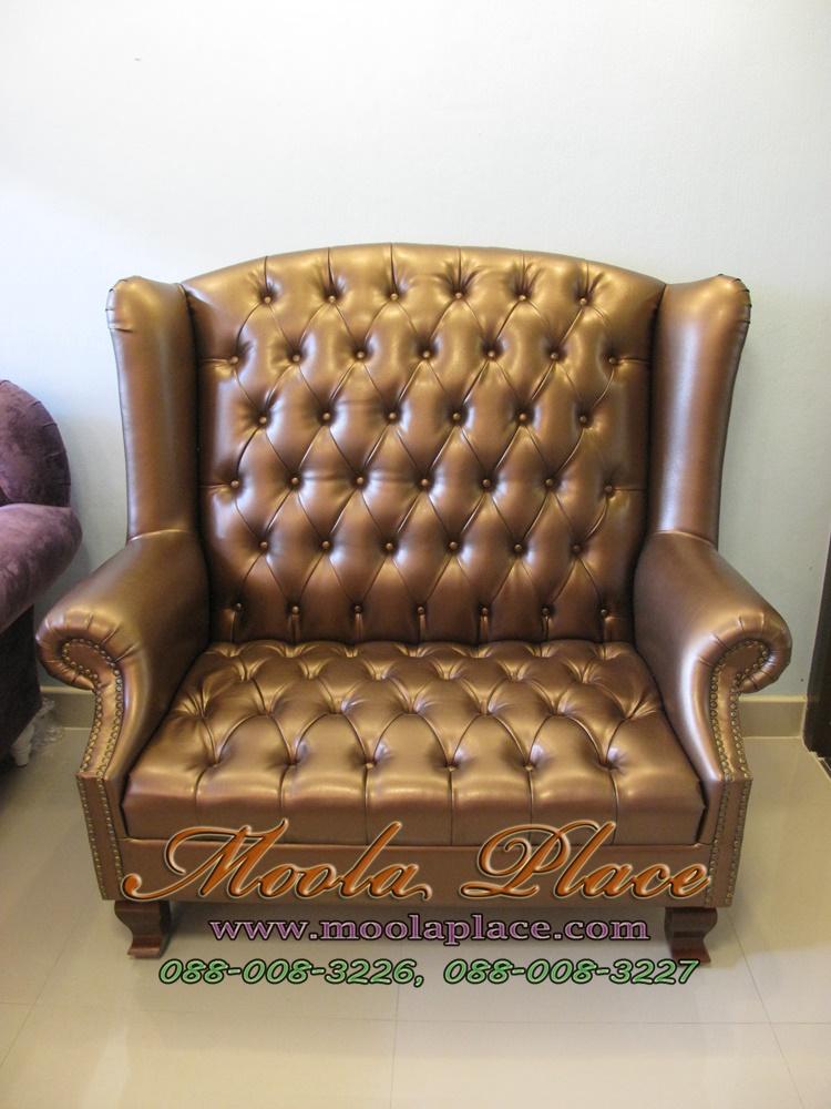 โซฟาวินเทจ โซฟา Wing Chair พร้อมที่วางเท้า บุหนัง PU กำมะหยี่